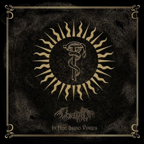 CHANID - In Hoc Signo Vinces