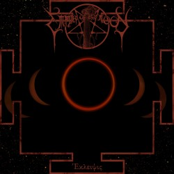 EMPIRE OF THE MOON - Eclipse